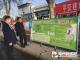 漯河市开展春季反邪教宣传