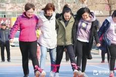 陵城区宣教系统开展庆三八趣味运动会
