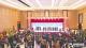 樂陵市舉辦第二屆中國北方地區(樂陵)苗木花卉展銷會