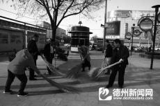 平原县积极开展卫生大扫除活动