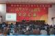 齐河县委党校对全县基层党员开展集中轮训