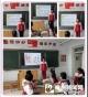 临邑县兴隆镇教育联开展清明节系列主题实践活动
