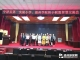 宁津第一实验小学和德州学院附属小学举行智慧交流会