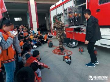 小学生们走进区消防大队参观体验消防生活