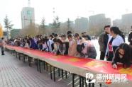 济宁市兖州区反邪教志愿者在行动