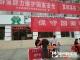 广西兴业县在国家安全日开展反邪教宣传