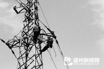 平原县供电公司:春季电网精细检修保供电