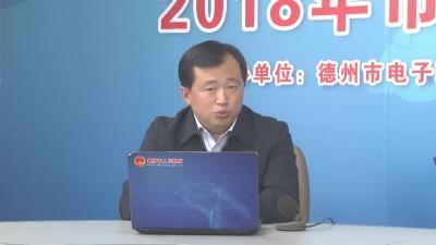 齐河县委副书记、县长滕双兴谈聚焦家当 精准发力 打造高质量成长新高地 培养走在前列新优势