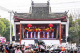 安徽芜湖县:百姓识邪拒邪 社会家庭和谐