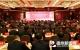 2019山東平原(北京)雙招雙引推介會暨北京平原企業商會成立儀式舉行