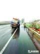 春季路域环境整治保畅通