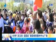 2019年4月14日betway官网新闻