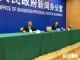 山東47家企業被認證為國家知識產權示范企業