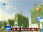 2019年5月29日yzc555亚洲城新闻