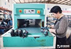 陵城区一户外用品企业产品出口13个国家