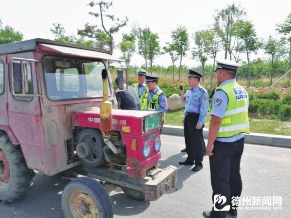 农用车专项整治行动