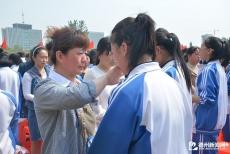 庆云一中举行十八岁成人礼活动