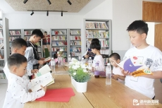 文化书屋共享阅读