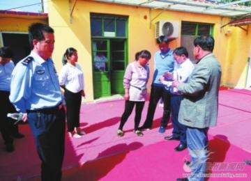 多部门对兴隆镇幼儿园进行综合整治