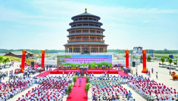 夏津椹果生态文化节开幕