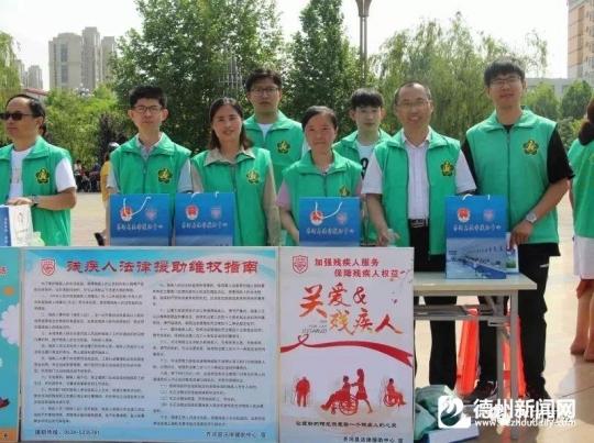齐河县司法局积极开展全国助残日宣传活动