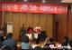 两名教师荣获运河经济开发区职工演讲比赛一等奖