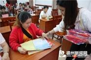 广西北海市借助法律讲坛开展反邪教宣传