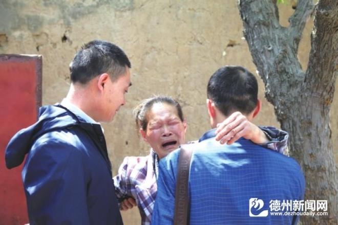 母子分离32年,如今鲁陕两地千里团圆