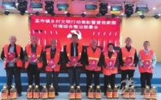 孟寺镇召开乡村文明行动表彰大会暨环境卫生综合整治行动部署会