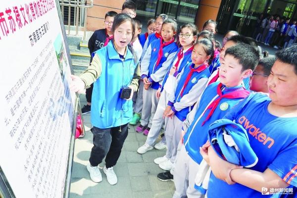 苏禄文化博物馆人员到学院从属小学宣讲汗青