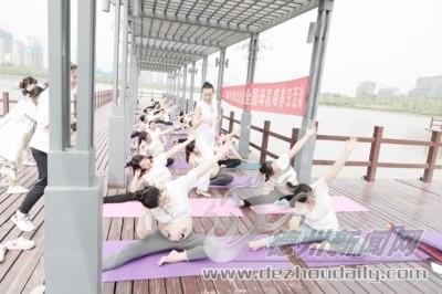 户外孕期瑜伽运动