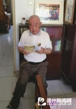 85岁老人回忆录展现70年时代变迁