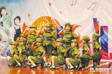 陵城区区第七届少儿才艺大赛举行