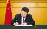 國家主席習近平簽署發布特赦令