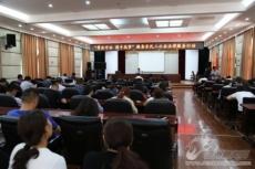 临邑县法律援助中心开展服务农民工法律讲座