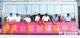 betway官网市县级融媒体中心建设现场调度会举行