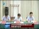 2019年6月20日betway官网新闻