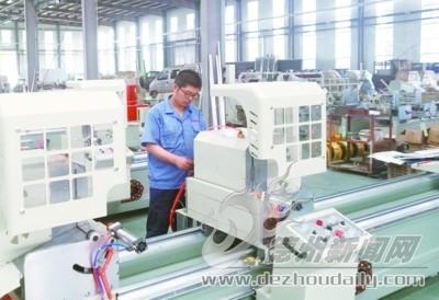 禹城——28家企业落户伦镇数控家当园