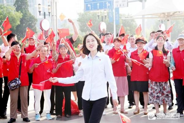 德城区新湖街道开展党员活动日主题活动