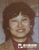 误信母亲离世谣言  20年后哈尔滨姑娘德州寻母