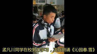 """德州市四季度""""新时代好少年"""":孟凡川"""