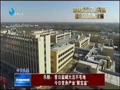 2019年6月14日betway官网新闻