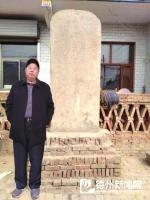 清河县300年古碑见证跨省跨朝代水利官司