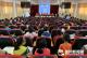 四川省防范邪教科普宣传进校园活动剑阁行启动