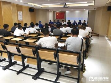 陵城区蓝天救援队正式招募队员