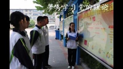 """德州市四季度""""新时代好少年"""":李昕泽"""