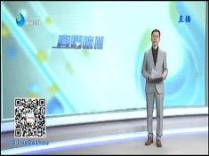 2019年6月11日直播betway官网