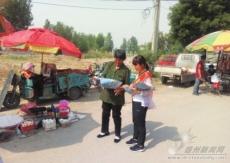 """临南镇开展""""世界环境日""""宣传活动"""