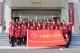 平原县汇文中学组织参观前曹镇法院法治教育基地