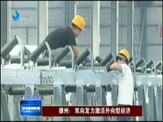 2019年6月16日betway官网新闻